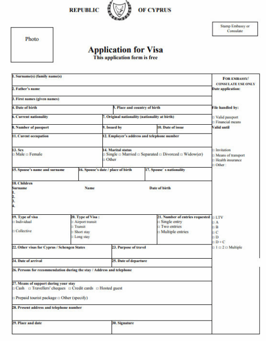 Бланк анкеты для оформления рабочей визы на Кипр
