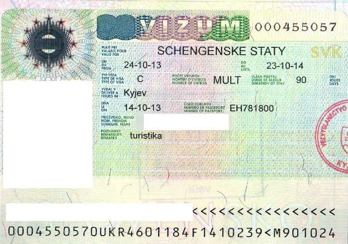 Открытие виза для словакии изучение английского в англии форум