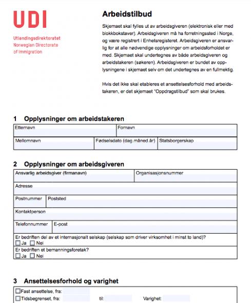 анкета на получение рабочей визы