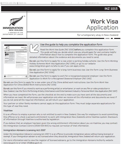 анкета на оформление рабочей визы;
