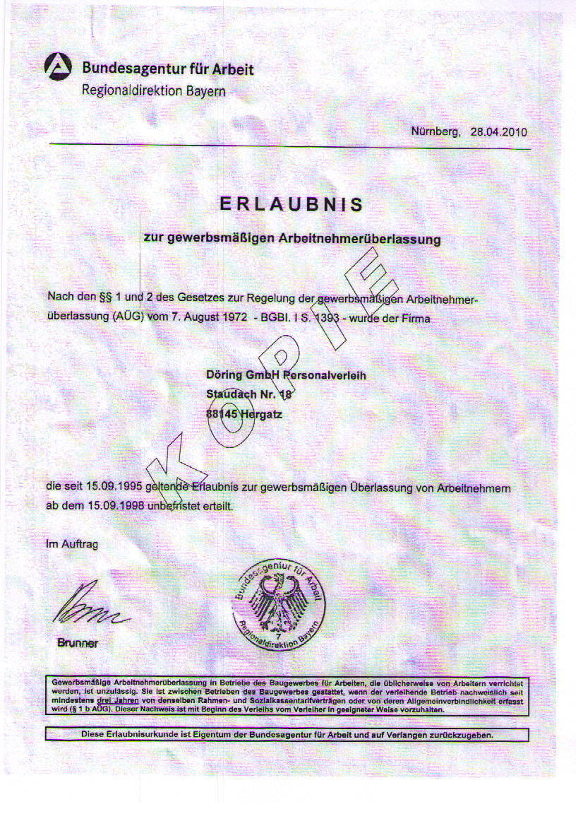 Заявление на разрешение на работу в Австрии