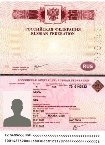 копия загранпаспорта