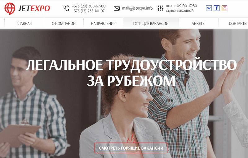 etexpo.info