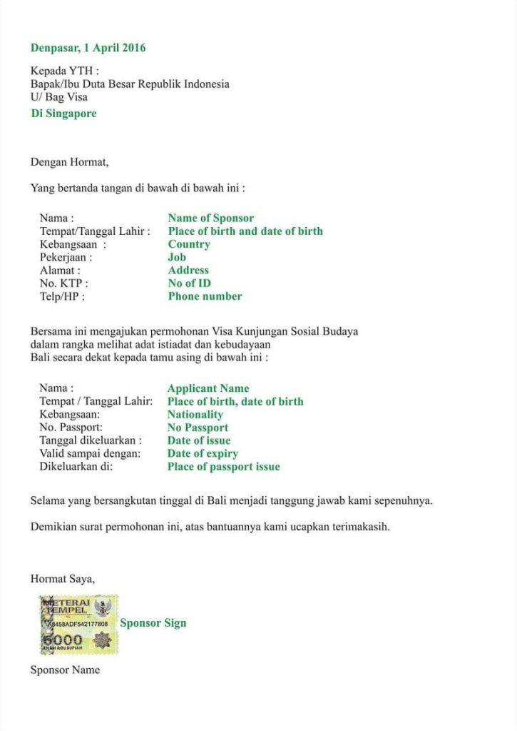письмо-приглашение с подписью руководителя и печатью