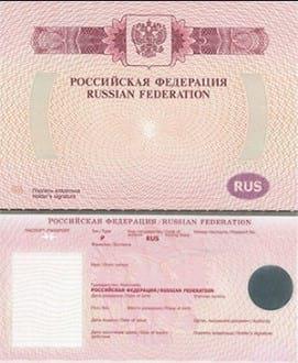 копии страниц загранпаспорта
