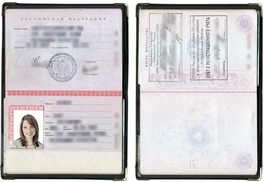 национальный паспорт