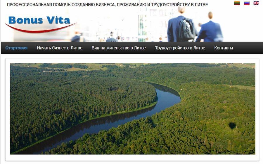 www.bonusvita.lt