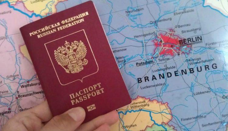 паспорт и карта