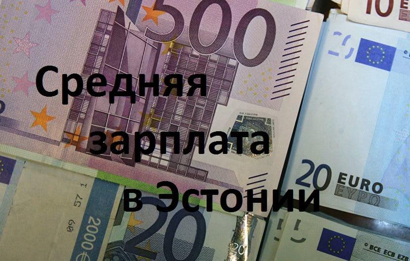 Тинькофф банк взять кредит какой процент