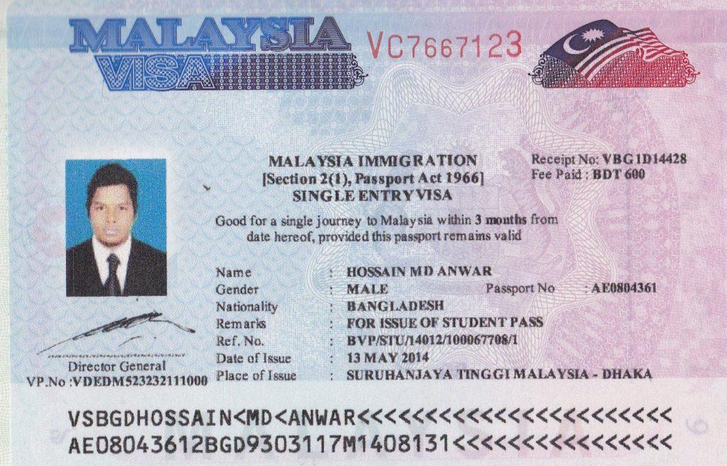 Трудоустройство в Малайзии
