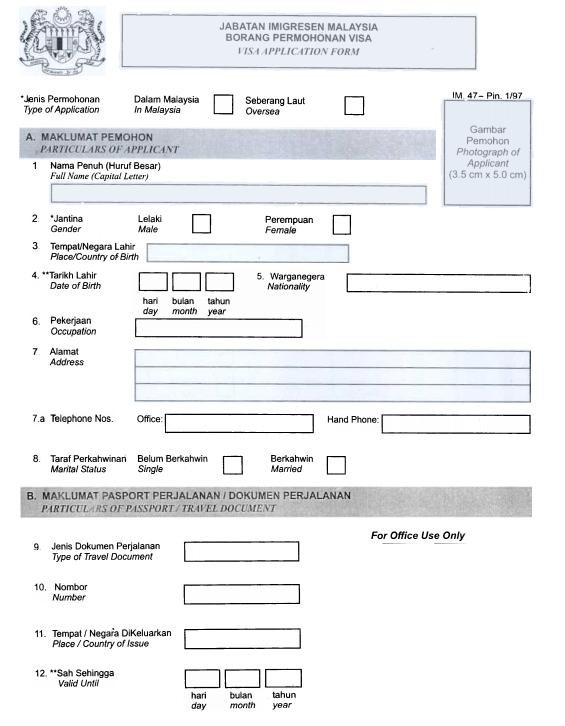 анкета на визу в Малайзию