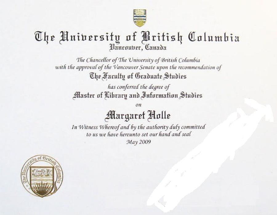 Диплом магистратуры университета Британской Колумбии
