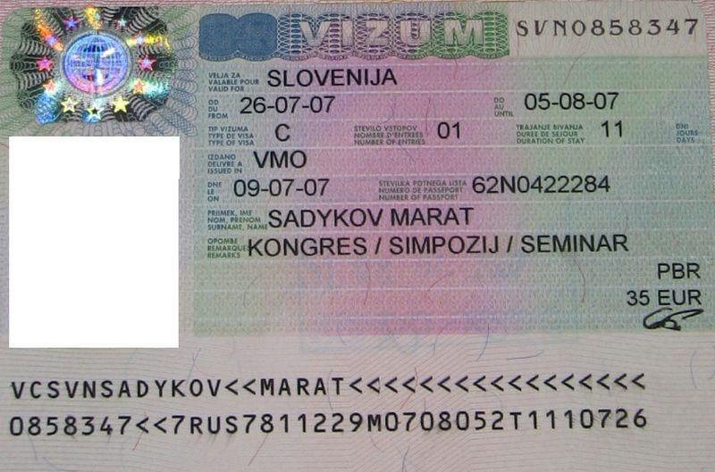 Рабочая виза в Словению
