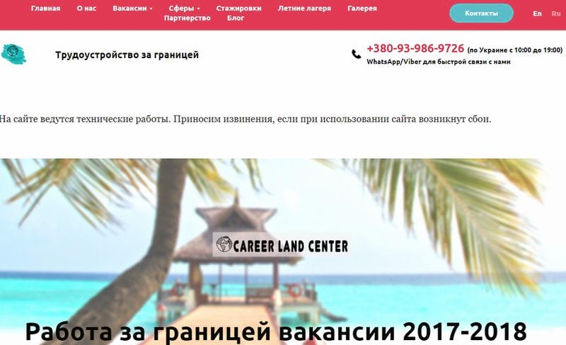 www.careerland-center.com