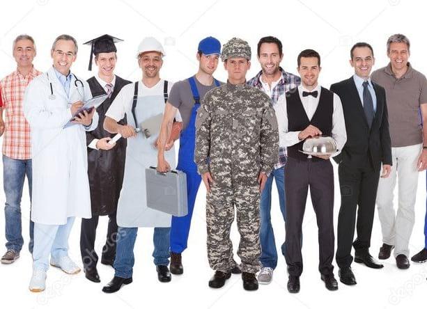 Люди разных профессии