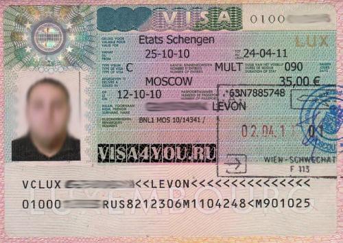 Рабочая виза в Люксембург