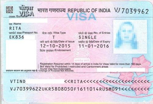 студенческая виза в индию