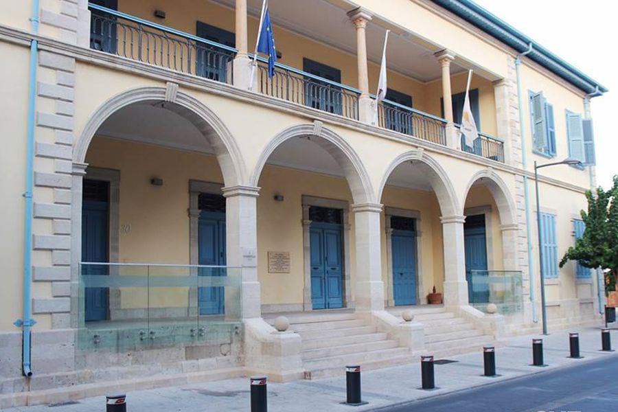 Кипрский технологический университет