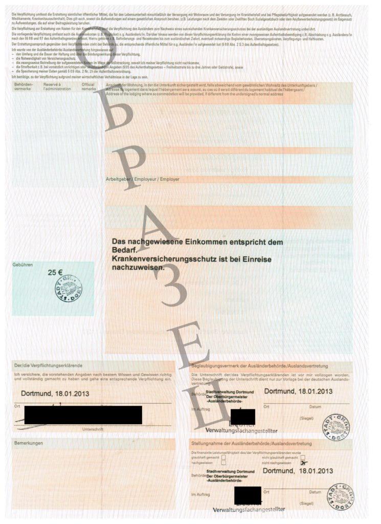 Образец анкеты на визу в Германию 2