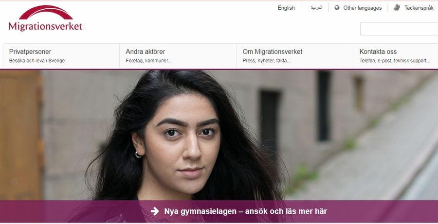 Миграционной службы Швеции