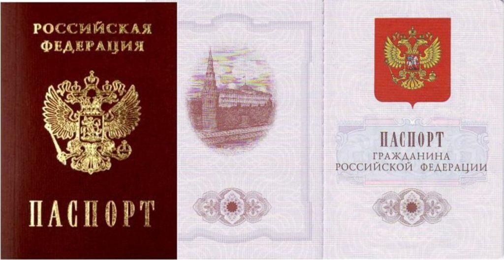 Копии страниц паспорта, где содержатся персональные сведения;