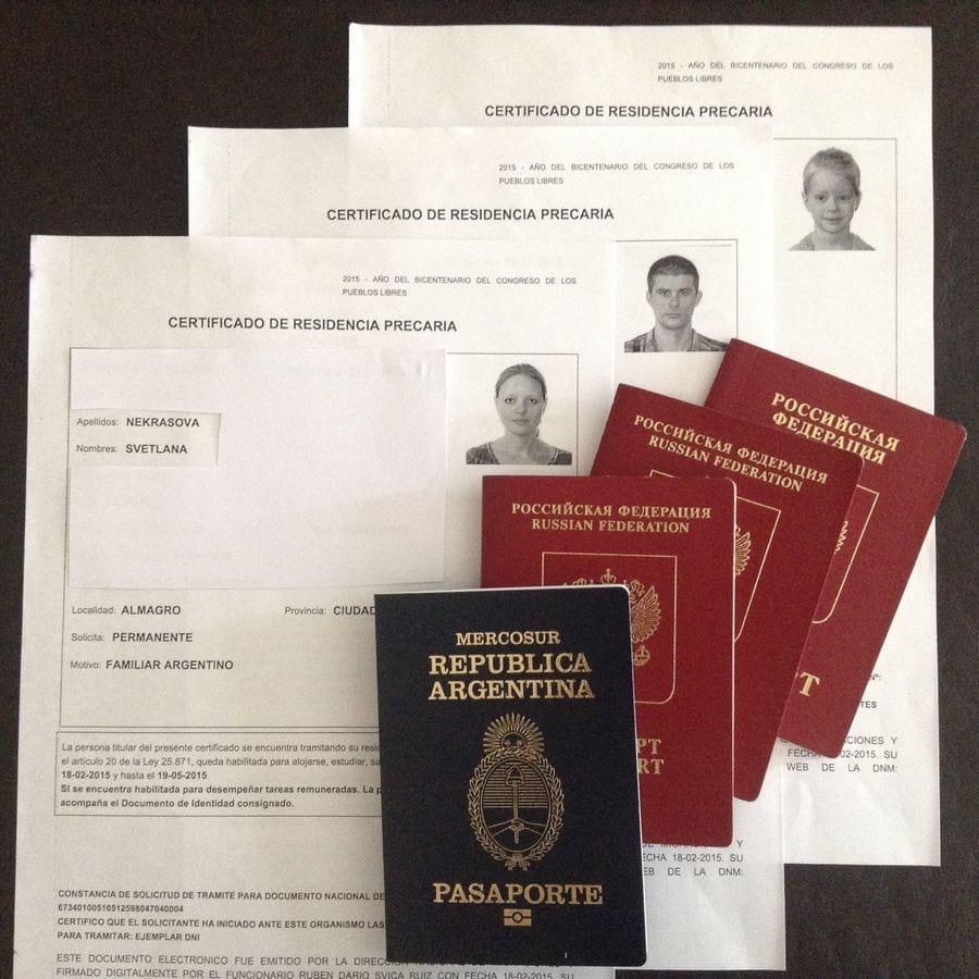 Паспорта Аргентины