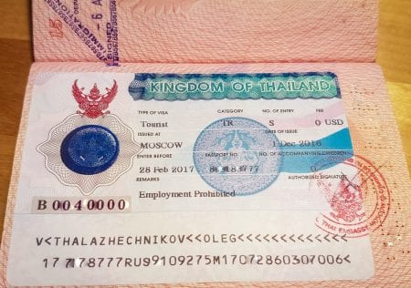 Таиландская виза