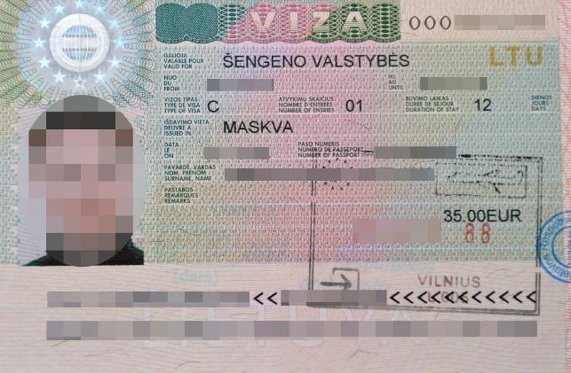 Бизнес виза в Литву