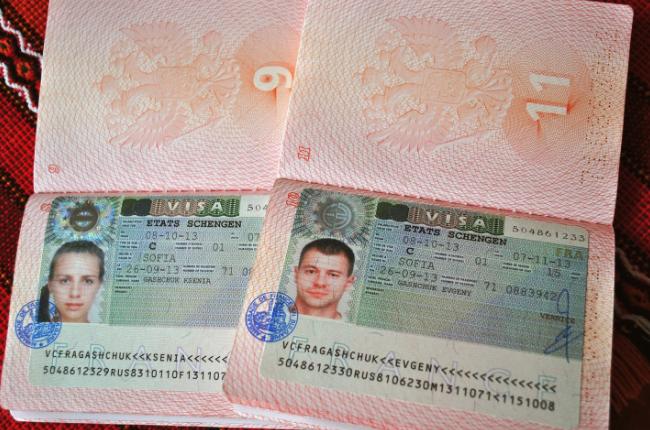Болгарская виза С