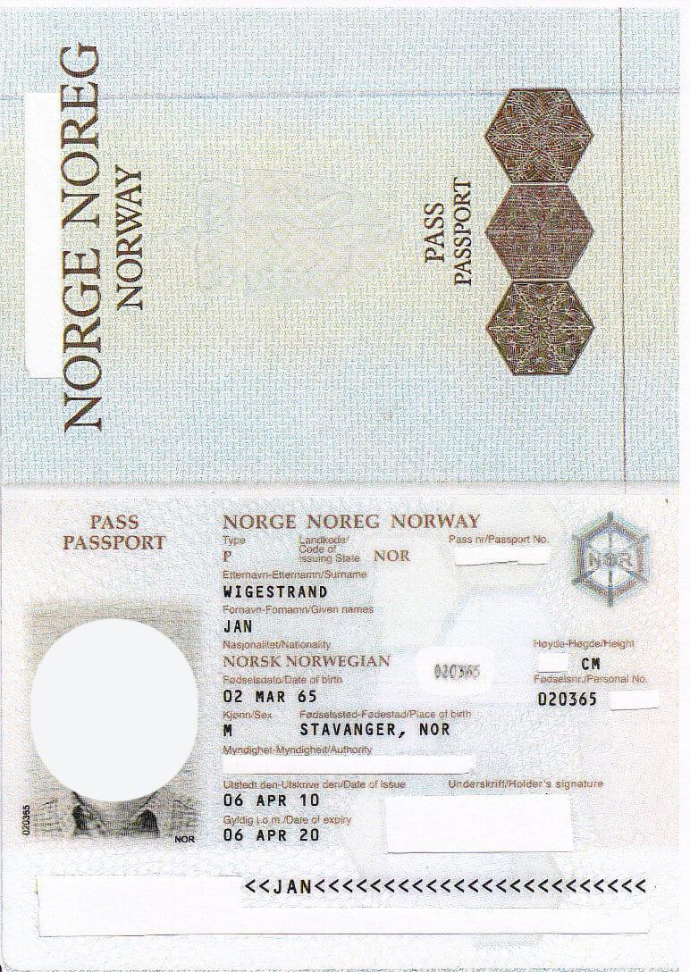 Внешняя сторона паспорта