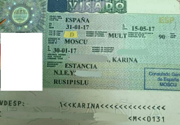 Испанская виза типа D