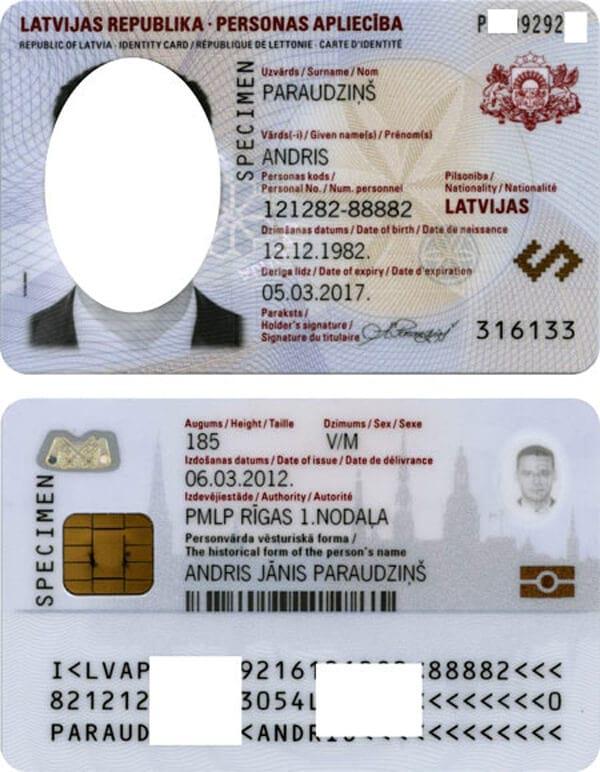 Карточка резидента Латвии. Карточка постоянного ВНЖ