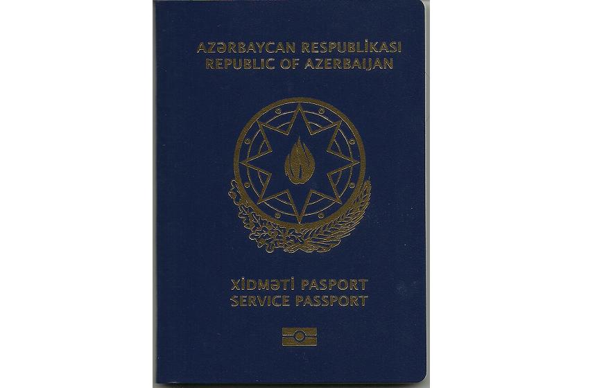 Получение и оформление гражданства Азербайджана
