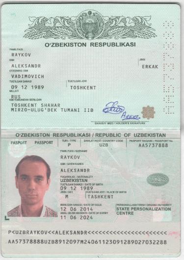 Пример узбекского паспорта