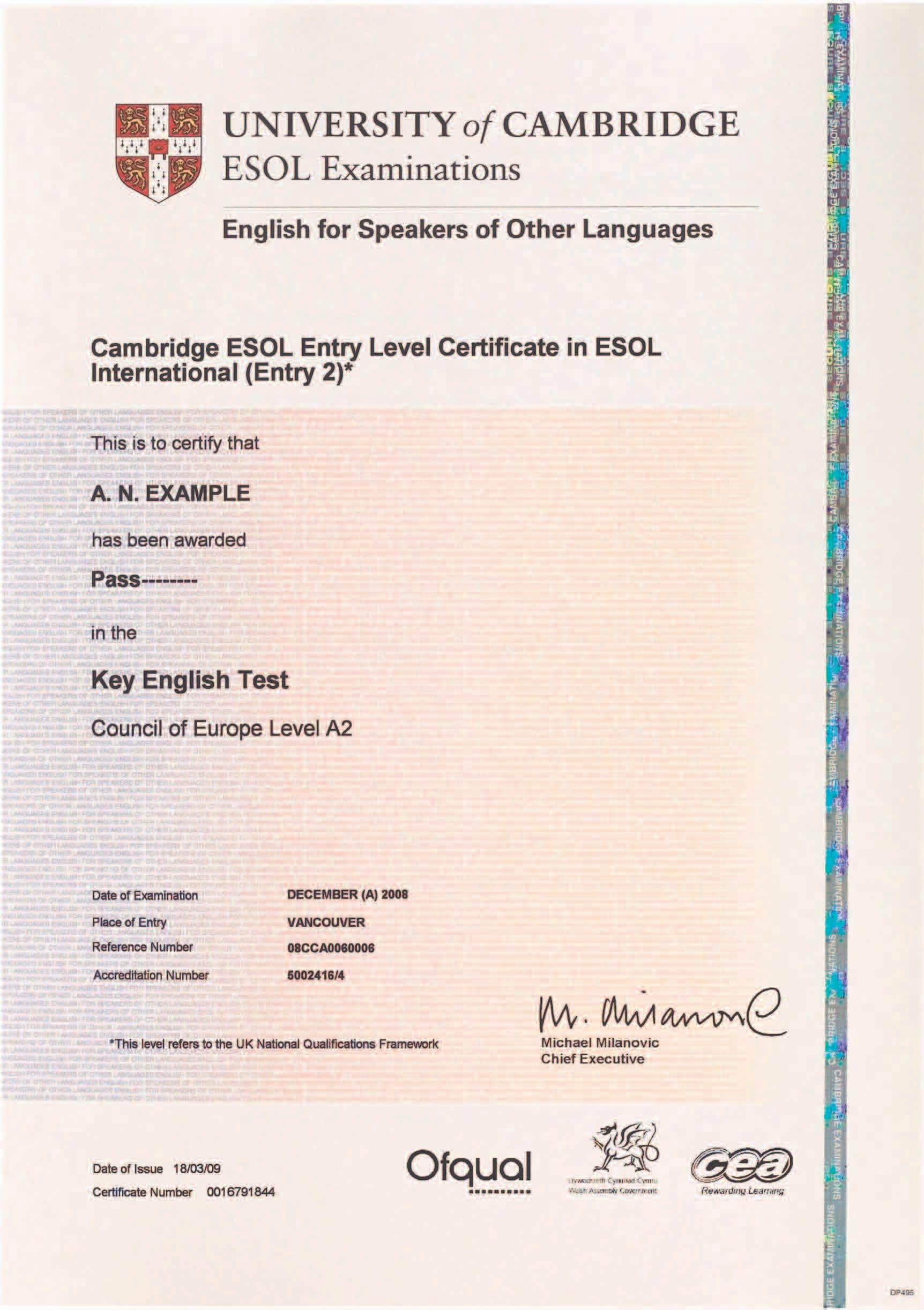 Сертификат ESOL