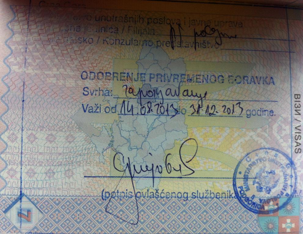 ВНЖ в паспорте при покупке недвижимости