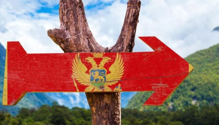 Граница Черногории