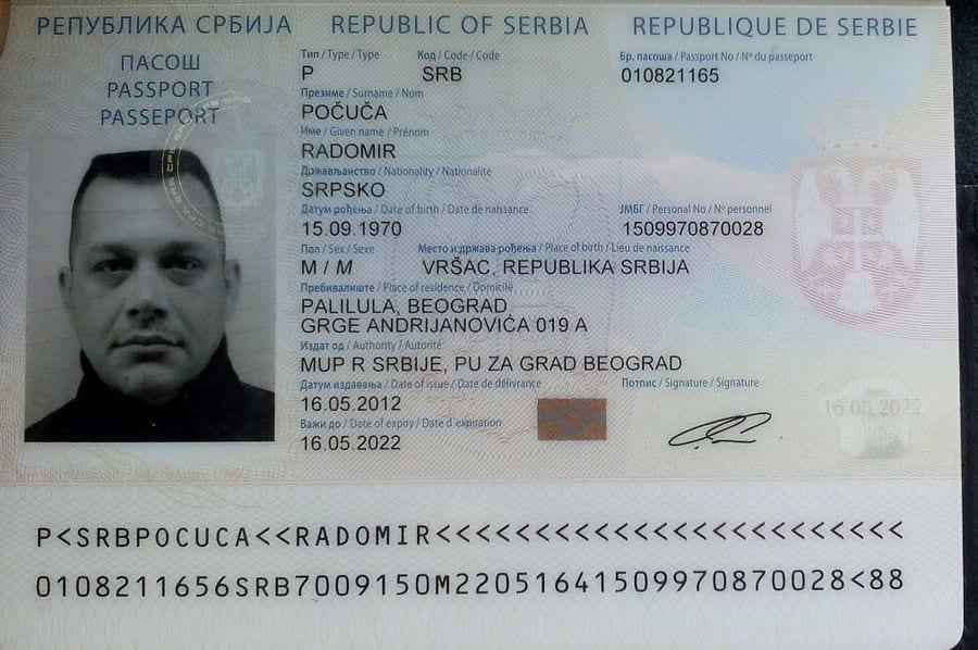 Паспорт гражданина Сербии