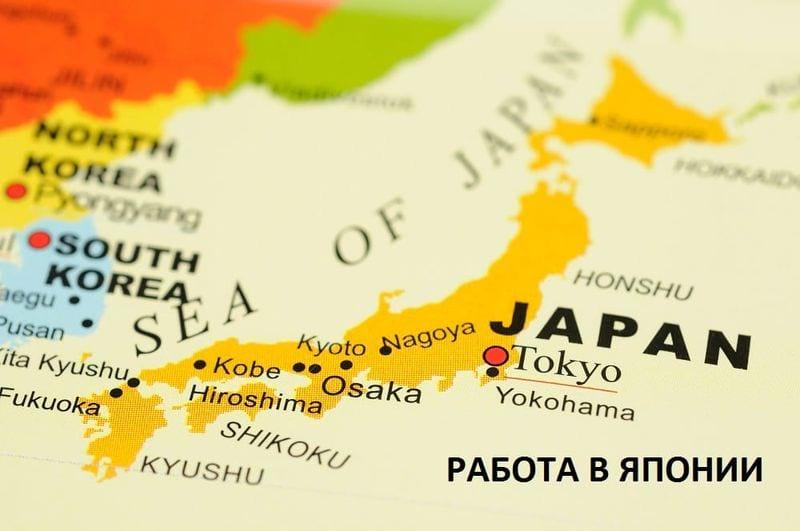 Япония на карте