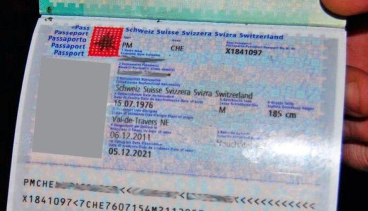 Лицевая торона швейцарского паспорта