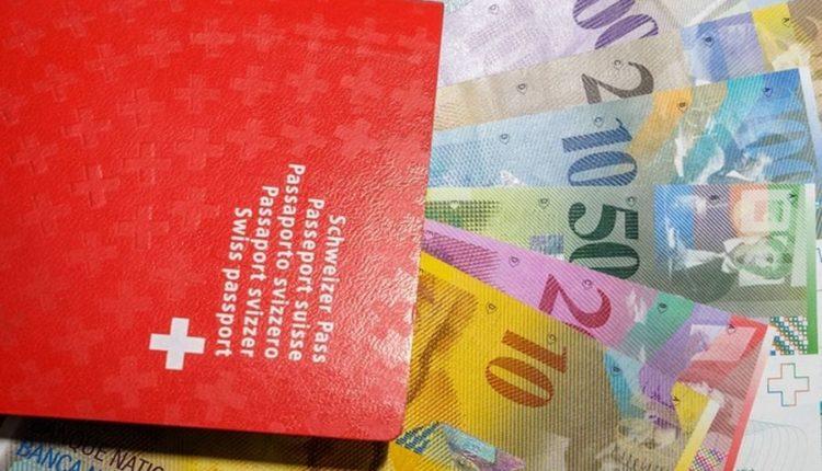Стоимость швейцарского паспорта