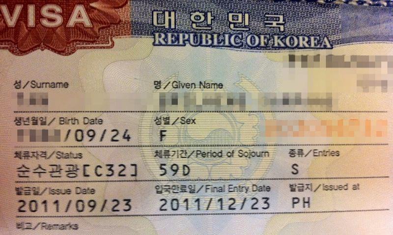 ВНЖ в Корее