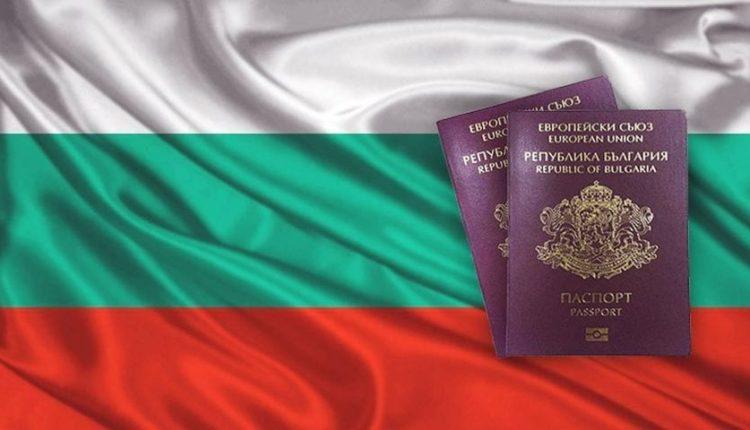 Паспорт и флаг Болгарии