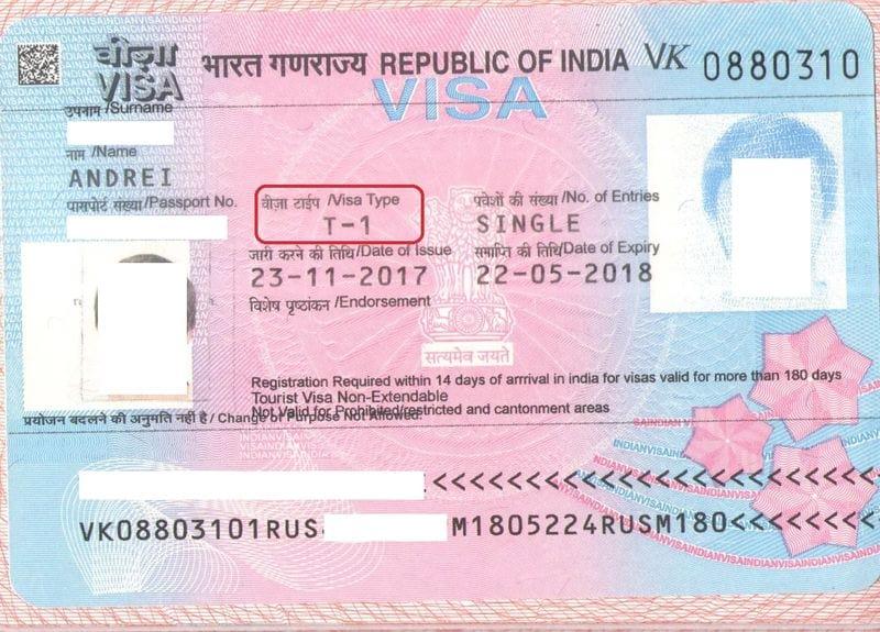 ВНЖ в Индии