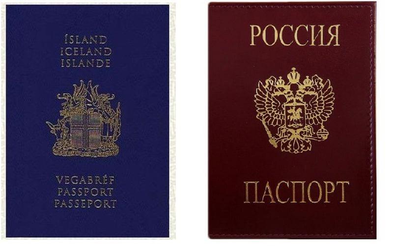 Российский и Исландский паспорт