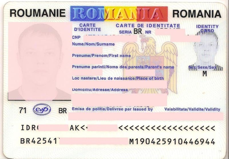 Получение и оформление гражданства Румынии