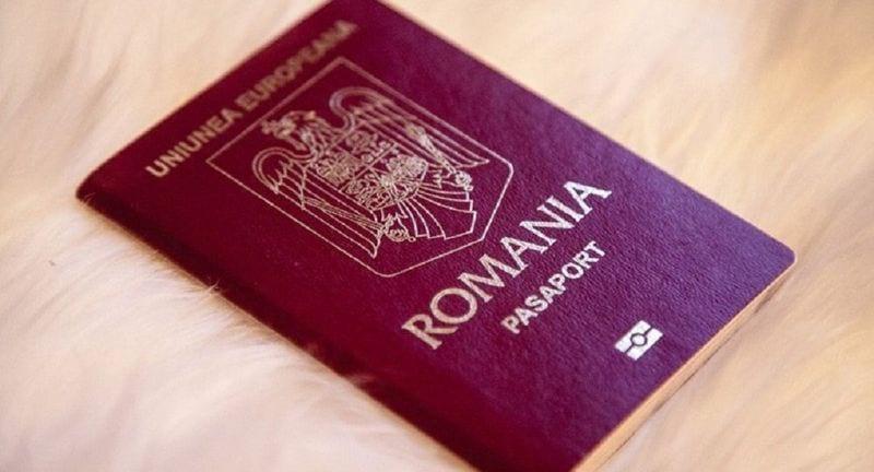 Как получить гражданство и паспорт Румынии для россиян в 2020 году: 21 закон, необходимые документы