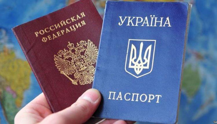 Паспорт Украины и России