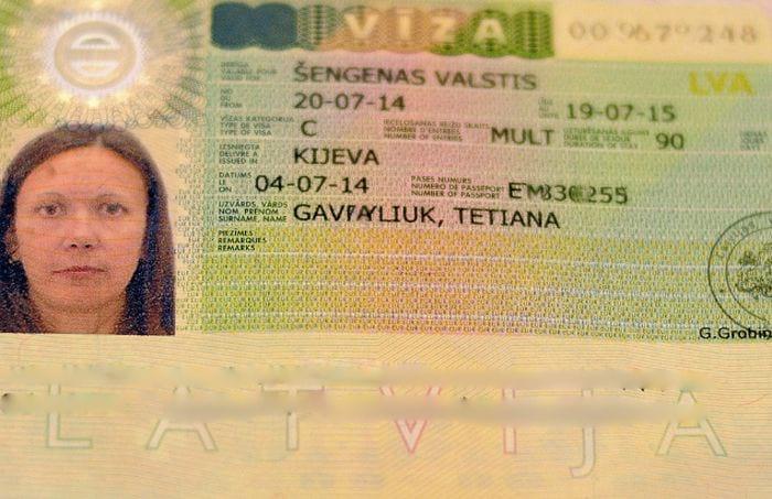 Виза Латвии