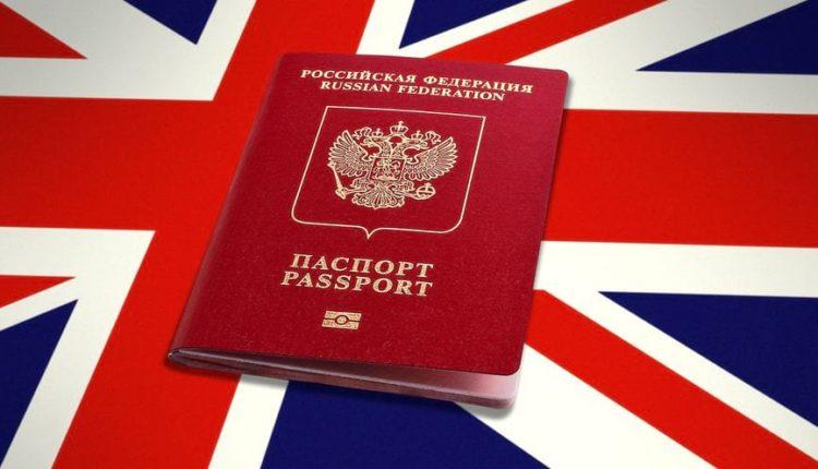 Паспорт и флаг Великобритании